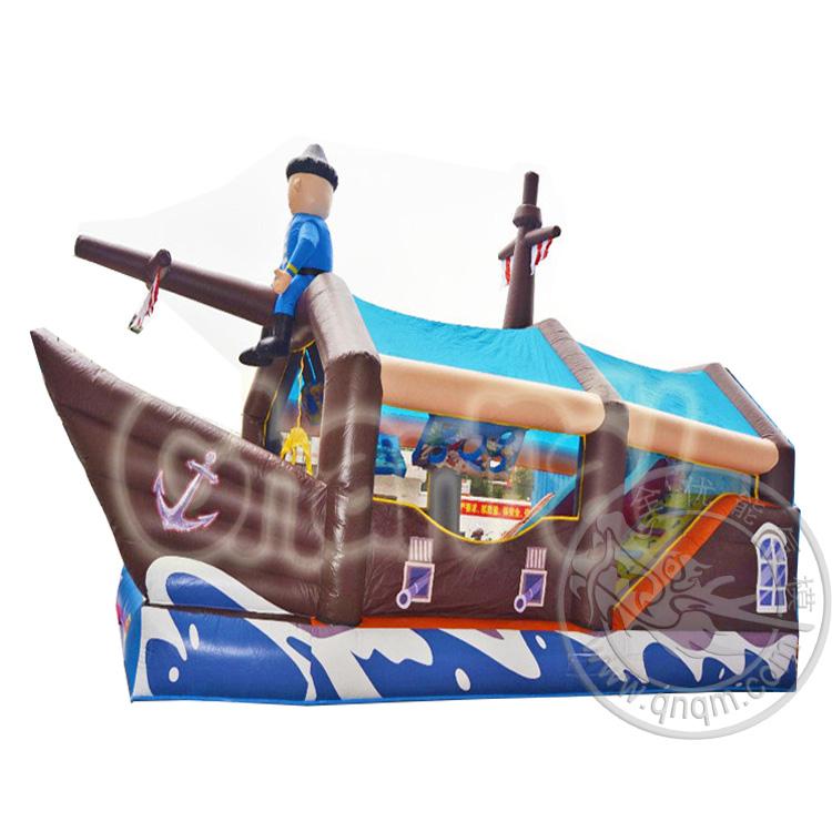 充气海盗船