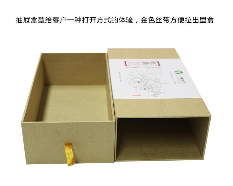 一界农夫包装盒
