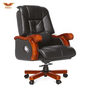 广东鸿业盛大办公家具 厂家直销 可躺实木扶手电脑椅大班椅真皮老板椅A-231