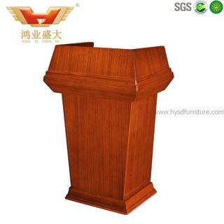 广东鸿业盛大办公家具 厂家直销 演讲台 中式演讲台 HY-006