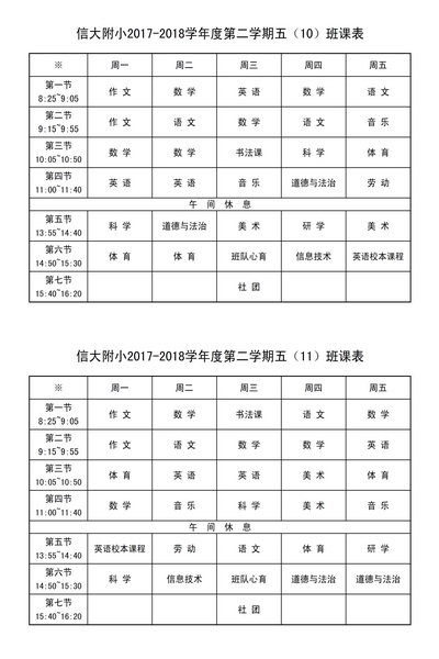 五(10)_调整大小.JPG
