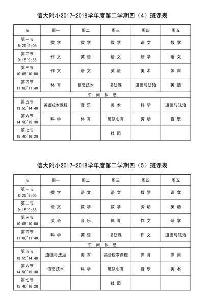 四(4)_调整大小.JPG
