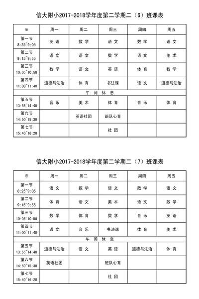 二(6)_调整大小.JPG