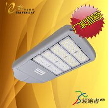 LED睿智2號路燈