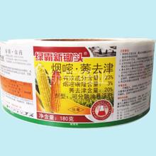 农药不干胶标签印刷