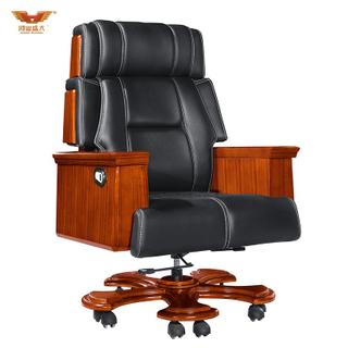 广东鸿业盛大办公家具 厂家直销 可躺实木扶手电脑椅大班椅真皮老板椅A-062