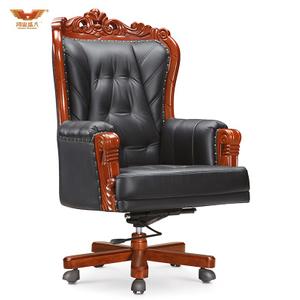 广东鸿业盛大办公家具 厂家直销 可躺实木扶手电脑椅大班椅真皮老板椅A-022