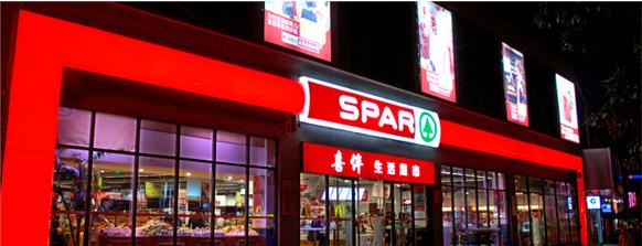 商场照明节能改造的图片
