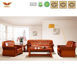 办公沙发 皮制现代接待沙发 现代时尚办公室接待真皮沙发 HY-S936