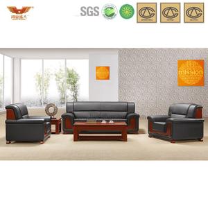办公沙发 皮制现代接待沙发 现代时尚办公室接待真皮沙发 HY-S855