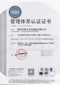 IS)9001-2008