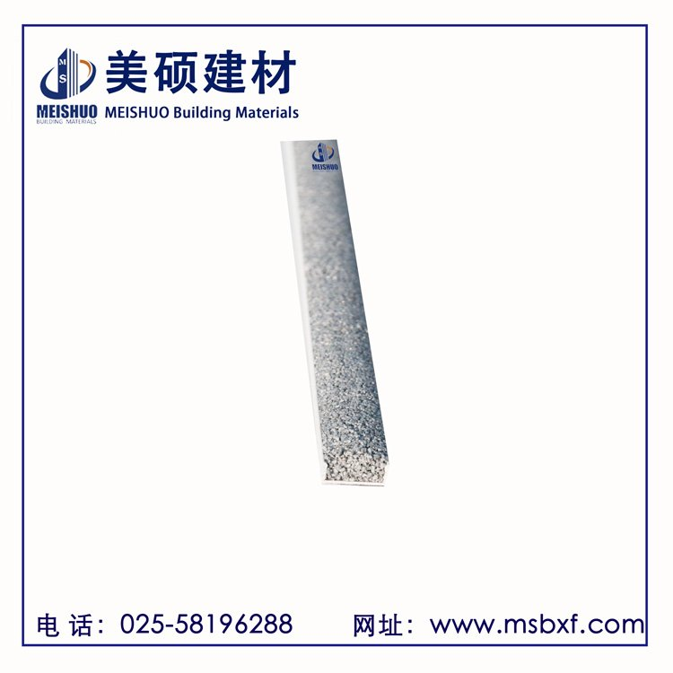 金剛砂地下室防滑坡道防滑條-10*6 mm