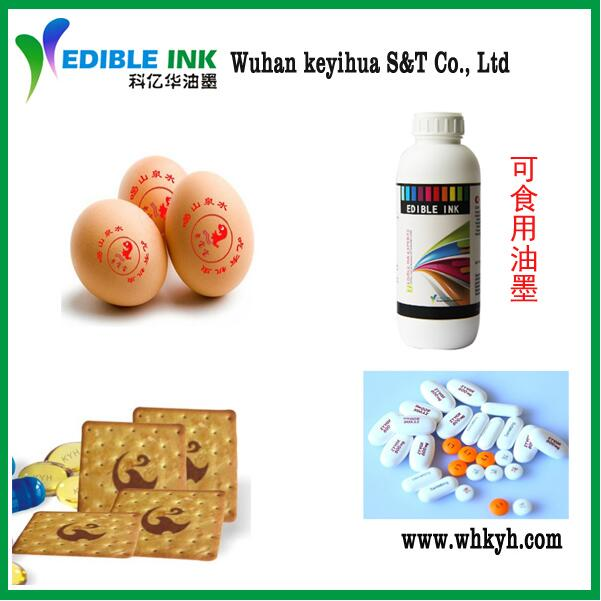 Plastic bag printing uses may edible printing ink .jpg