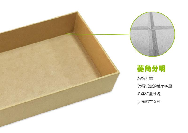 小米手机包装盒采用牛皮纸制成