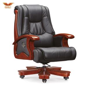 广东鸿业盛大办公家具 厂家直销 可躺实木扶手电脑椅大班椅真皮老板椅A-017