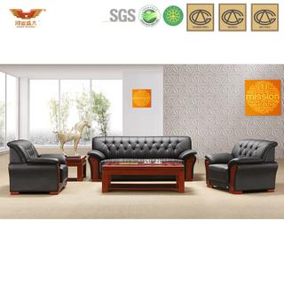 办公沙发 皮制现代接待沙发 现代时尚办公室接待真皮沙发 HY-S869