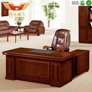 广东鸿业办公家具 厂家直销 办公桌 高档豪华总裁班台 HY-D6718