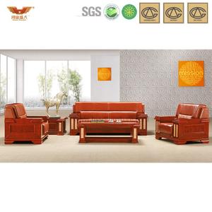 办公沙发 皮制现代接待沙发 现代时尚办公室接待真皮沙发 HY-S887