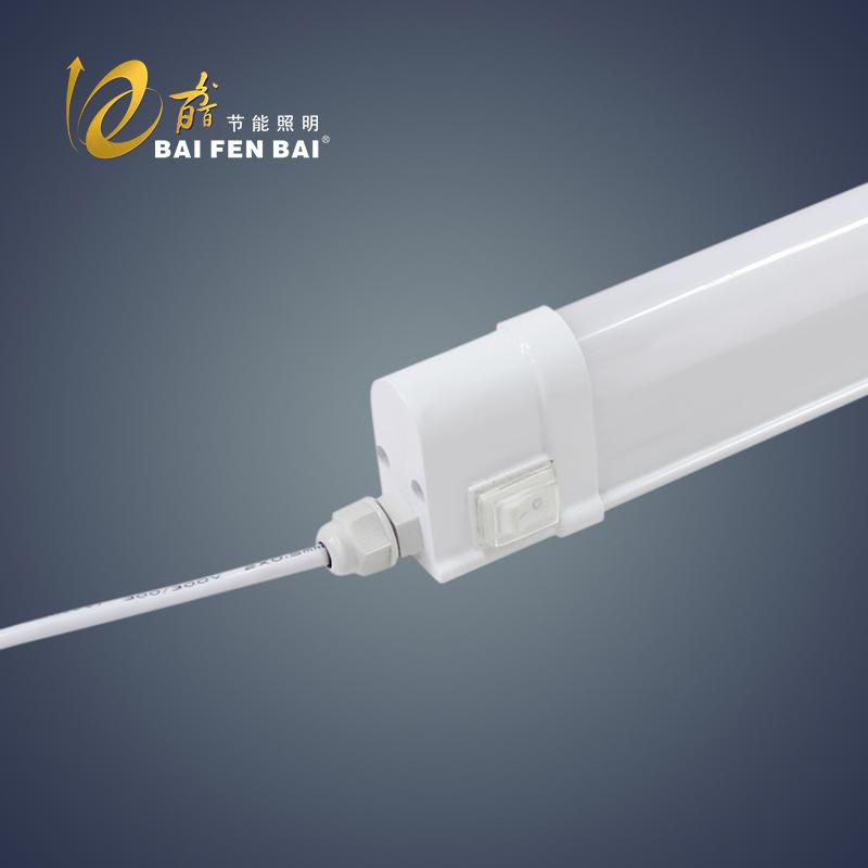 LED T5/T6冷柜灯