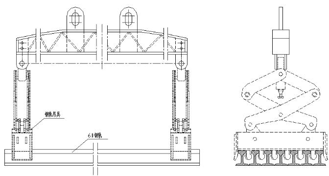 多根鋼軌吊具1.png