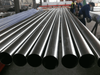 Stainless Steel Decorative Pipe