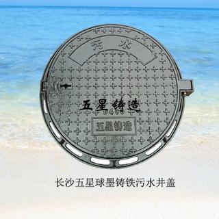 球墨鑄鐵圓井蓋