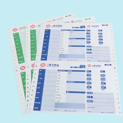 票據 物流單