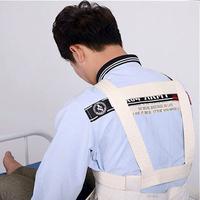肩部磁控2号 肩膀约束带 肩部磁扣式约束带