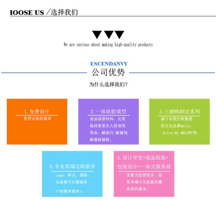 模板1_09.jpg