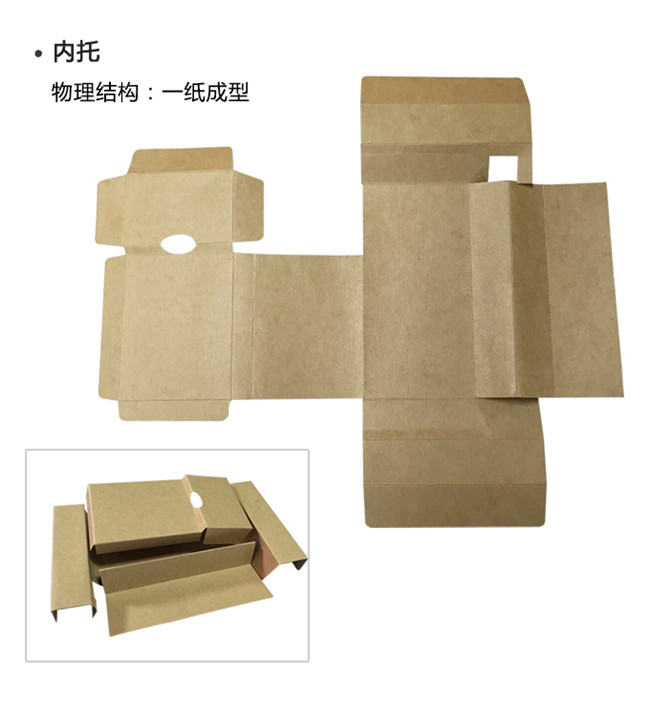 伽立实业解析小米手机牛皮纸包装有哪些优势