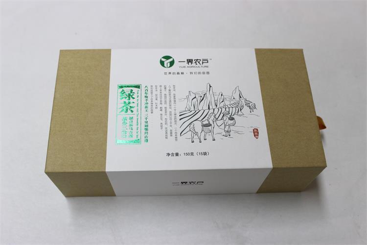 一届农户茶叶包装盒——牛皮纸抽屉盒