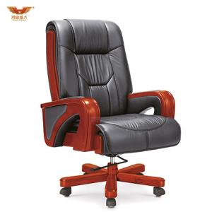 广东鸿业盛大办公家具 厂家直销 可躺实木扶手电脑椅大班椅真皮老板椅A-026