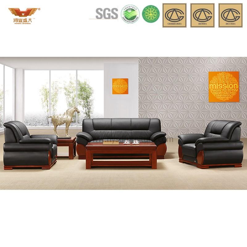 办公沙发 皮制现代接待沙发 现代时尚办公室接待真皮沙发 HY-S924