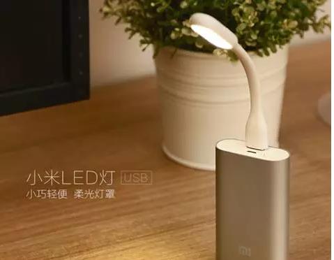 小米LED