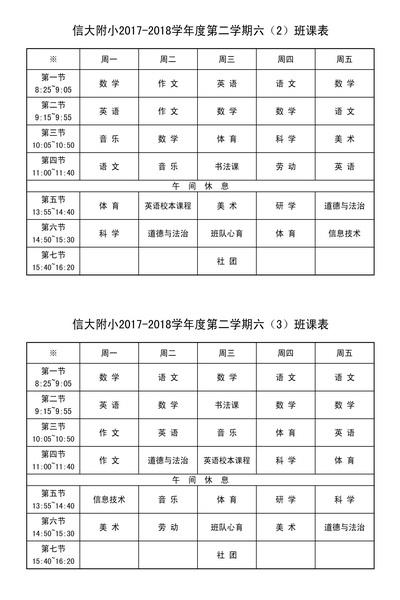 六(2)_调整大小.JPG