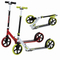 Luxury 2 wheels folding scooter with 200mm PU wheel