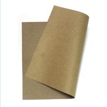 循环再生箱板纸 东莞公司纸业理文箱板纸