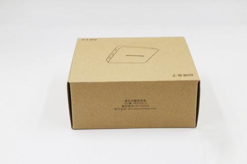 创维盒子牛皮纸包装盒