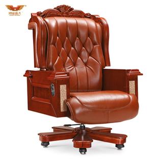 广东鸿业盛大办公家具 厂家直销 可躺实木扶手电脑椅大班椅真皮老板椅A-005