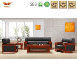 办公沙发 皮制现代接待沙发 现代时尚办公室接待真皮沙发 HY-S856