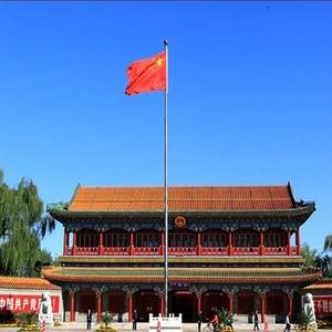 中華人民共和國國務院辦公廳