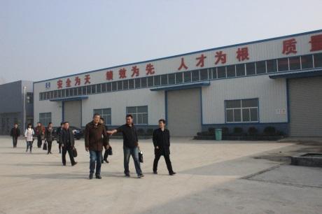 """必威体育登录""""工业循环水处理工程技术研究中心""""通过市级企业技术中心认定"""
