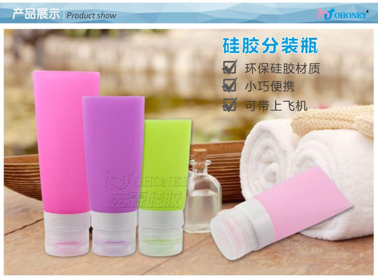 硅胶分装瓶详情 (4).jpg