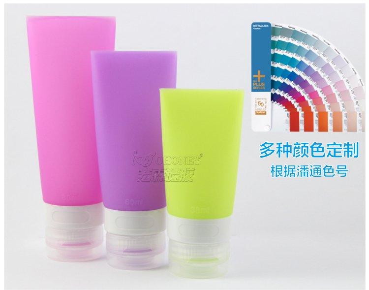 硅胶分装瓶详情 (7).jpg