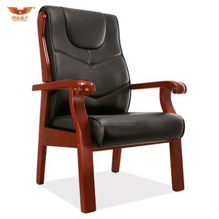 广东鸿业盛大办公家具 厂家直销 实木扶手电脑椅办公椅 皮质会议椅D-348