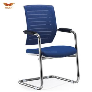 广东鸿业盛大办公家具 厂家直销 弓形脚办公椅 网布班前椅 HY-924H
