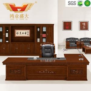 广东鸿业办公家具 厂家直销 办公桌 高档豪华总裁班台 HY-D1536