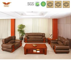 办公沙发 皮制现代接待沙发 现代时尚办公室接待真皮沙发 HY-S910