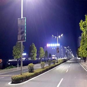道路照明改造