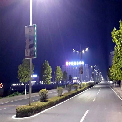 韶关乳源LED路灯照明改造